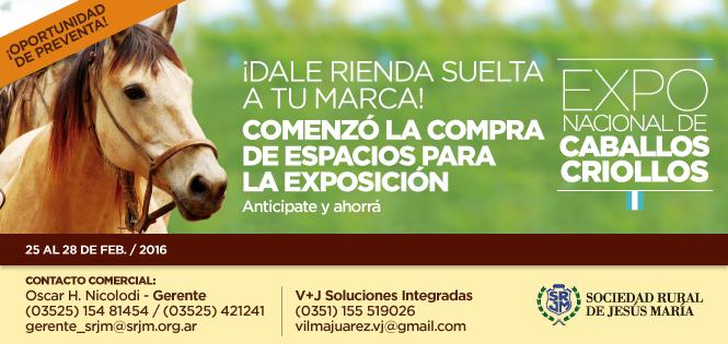 Expo Nacional de Caballos Criollos Jesus Maria @ Jesus María | Córdoba | Argentina