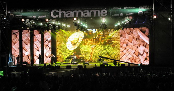 Fiesta Nacional del Chamamé3